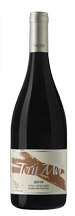 2018 Nysa Vineyard Pinot Noir